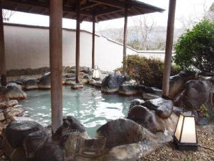 hotel Hakone Gora Onsen Kara Kara