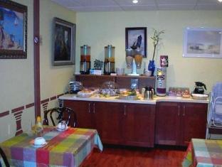 Arcantis Parc Rive Gauche Hotel Vichy - Restaurant