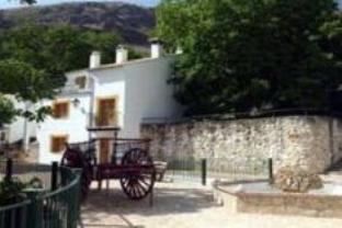 Villa Turistica de Cazorla Hotel