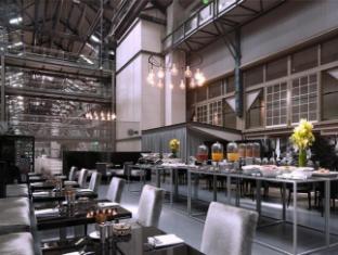 Blue Sydney A Taj Hotel Sydney - Food, drink and entertainment