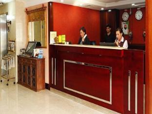 Jormand Hotel Apartments Dubaj - Recepcja