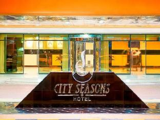 City Seasons Hotel Al Ain Al Ain - Exterior