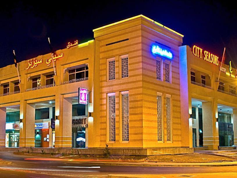 City Seasons Hotel Al Ain - Hotels and Accommodation in United Arab Emirates, Middle East