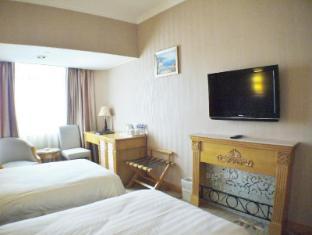 Fu Hua Guang Dong Hotel Makao - Konuk Odası