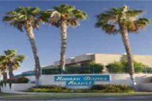 Havasu Dunes Hotel