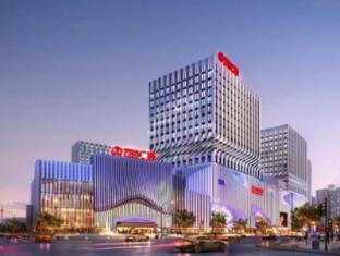 Nanjing Tujia Sweetome Vacation Apartment Jiangning Wanda Apartment
