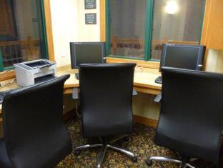 Country Inn & Suites Hotel Mankato (MN) - Business Center