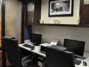 Ramada Limited Inn & Suites Hotel Pittsfield (MA) - Business Center