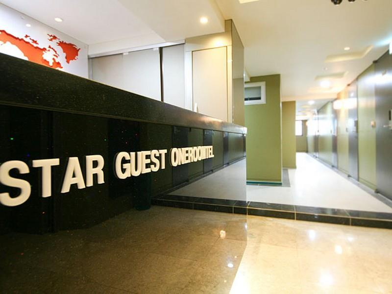 Star Guesthouse - Hotels and Accommodation in South Korea, Asia