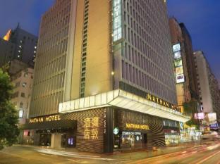 Nathan Hotel Hong Kong - Hotellet från utsidan