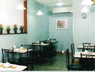 Apa Hotel Rio De Janeiro - Coffee Shop/Cafe