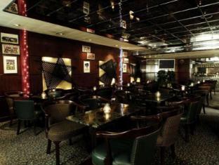 Metropark Hotel Kowloon Χονγκ Κονγκ - Εστιατόριο
