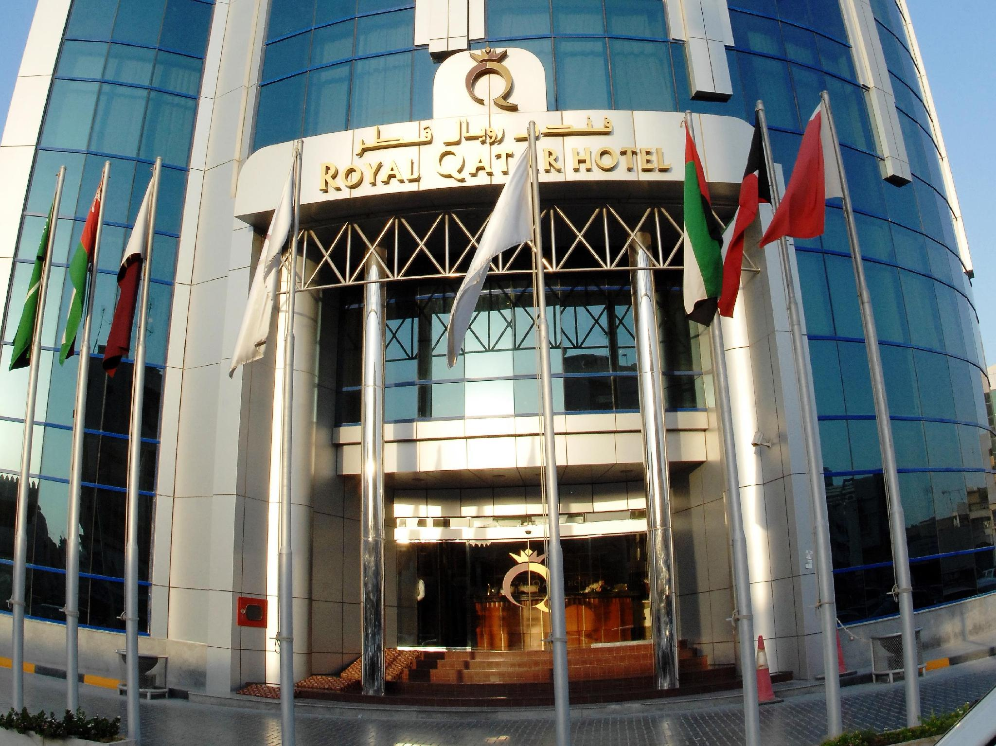 Royal Qatar Hotel - Hotels and Accommodation in Qatar, Middle East