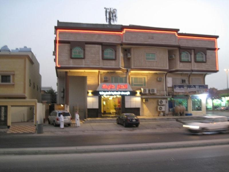 Al Dar Darak Furnished Units 1 - Hotels and Accommodation in Saudi Arabia, Middle East