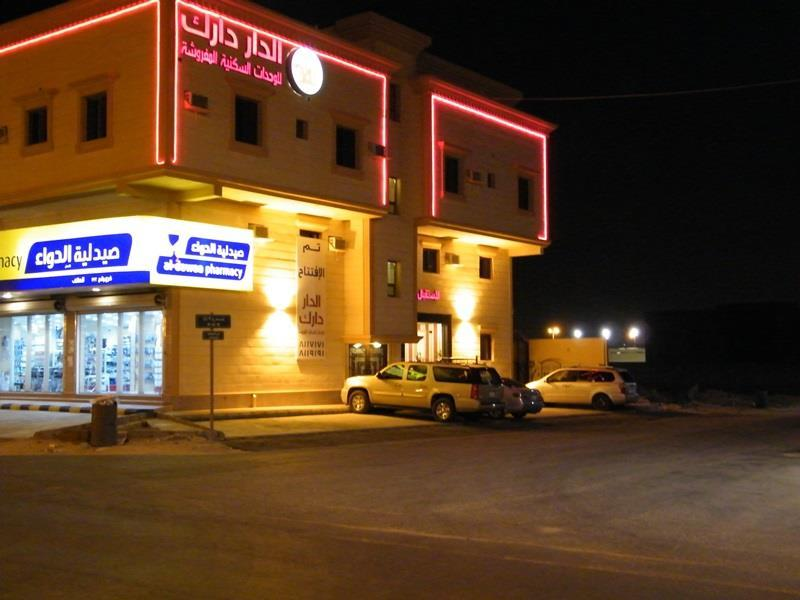 Al Dar Darak Furnished Units 2 - Hotels and Accommodation in Saudi Arabia, Middle East