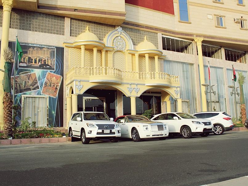 Al Nabarees Al Macy Hotel - Hotels and Accommodation in Saudi Arabia, Middle East