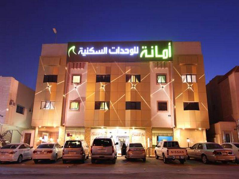 Amana Furnished Apartment - Hotels and Accommodation in Saudi Arabia, Middle East