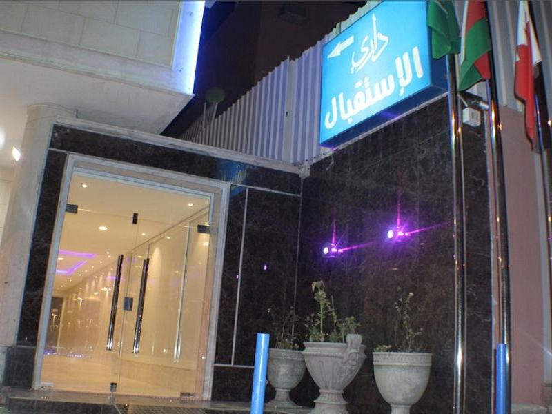 Dary 3 Hotel Apartment - Hotels and Accommodation in Saudi Arabia, Middle East