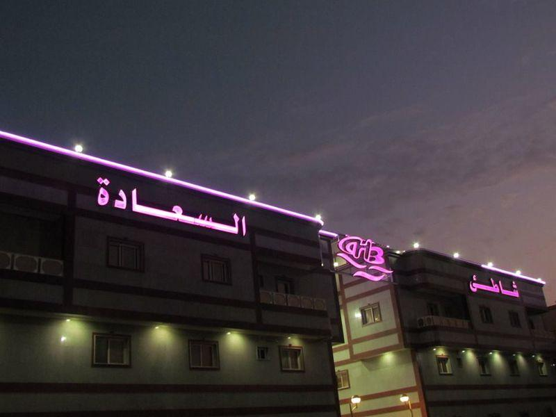 Happy Beach Al Basatin - Hotels and Accommodation in Saudi Arabia, Middle East