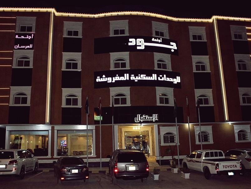 Jood Hotel Apartments - Hotels and Accommodation in Saudi Arabia, Middle East