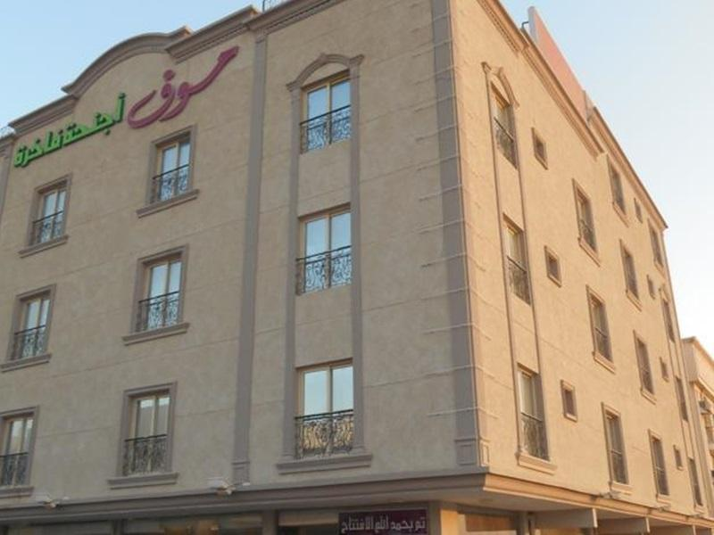 Move Apartment - Hotels and Accommodation in Saudi Arabia, Middle East