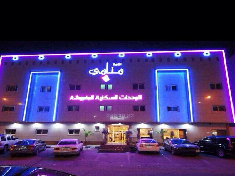 Najmat Manami Al Quds - Hotels and Accommodation in Saudi Arabia, Middle East