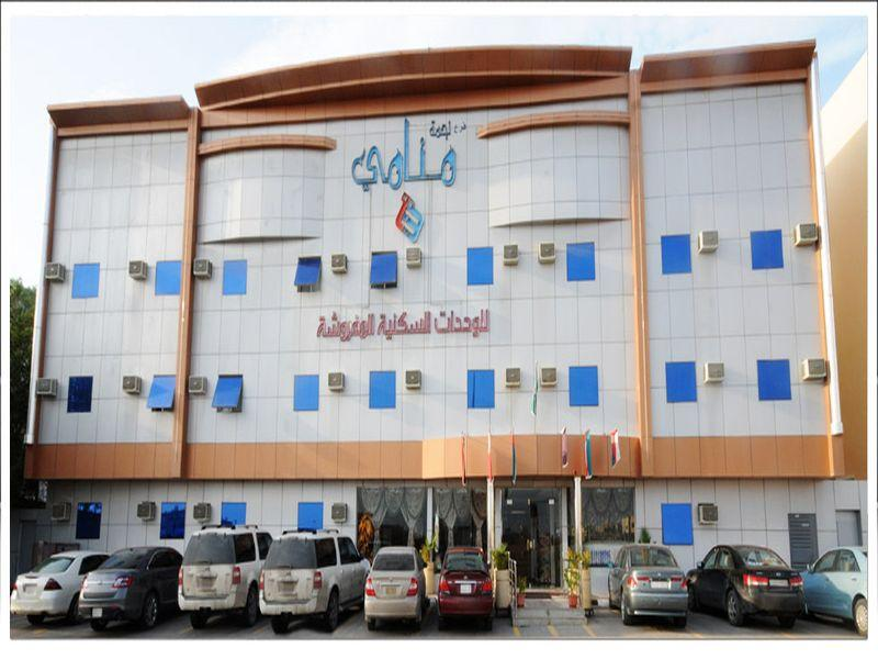 Najmat Manami Al Azizya - Hotels and Accommodation in Saudi Arabia, Middle East