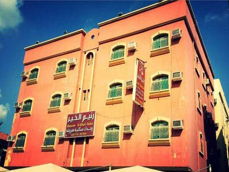 Raneem Al Khair Apartments - Hotels and Accommodation in Saudi Arabia, Middle East