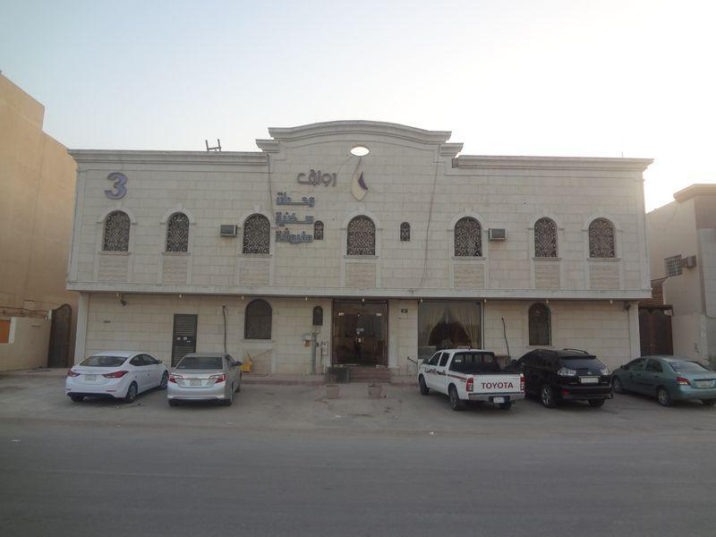 Rawaq 3 - Hotels and Accommodation in Saudi Arabia, Middle East