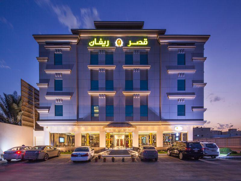 Revan Palace - Hotels and Accommodation in Saudi Arabia, Middle East