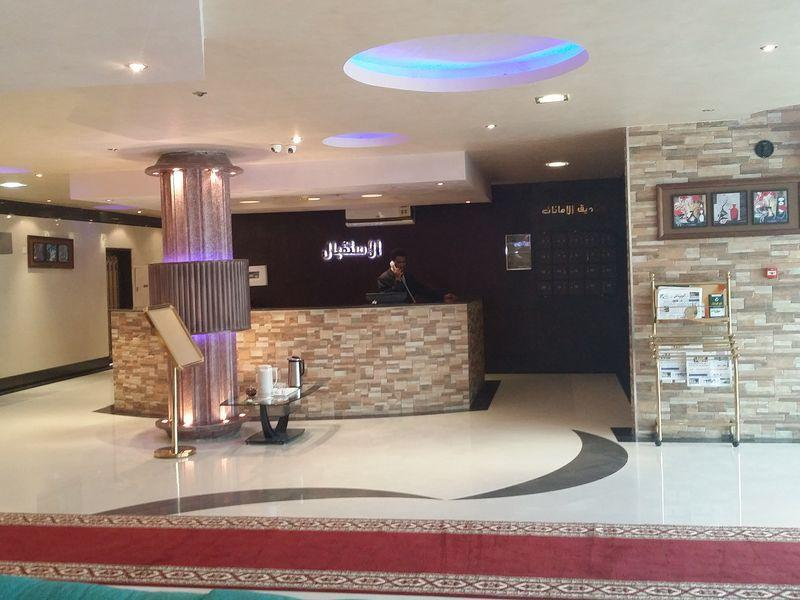 Rina Suites - Hotels and Accommodation in Saudi Arabia, Middle East