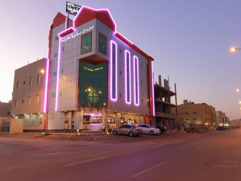 Ronza Land Hotel - Hotels and Accommodation in Saudi Arabia, Middle East