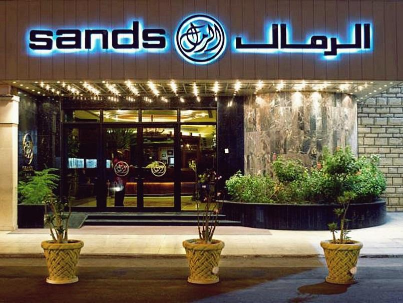 Sands Hotel Jeddah - Hotels and Accommodation in Saudi Arabia, Middle East