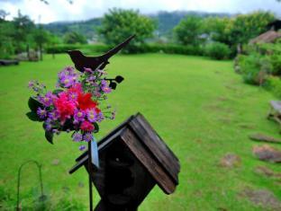 Proud Phu Fah Hotel Chiang Mai - Garden
