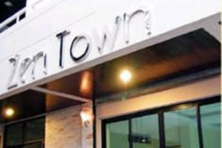 Zen Town Hotel - Hotels and Accommodation in Thailand, Asia
