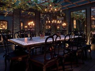 Cadogan London Hotel London - Pub/Lounge
