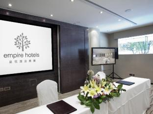엠파이어 호텔 홍콩 완차이 홍콩 - 미팅 룸