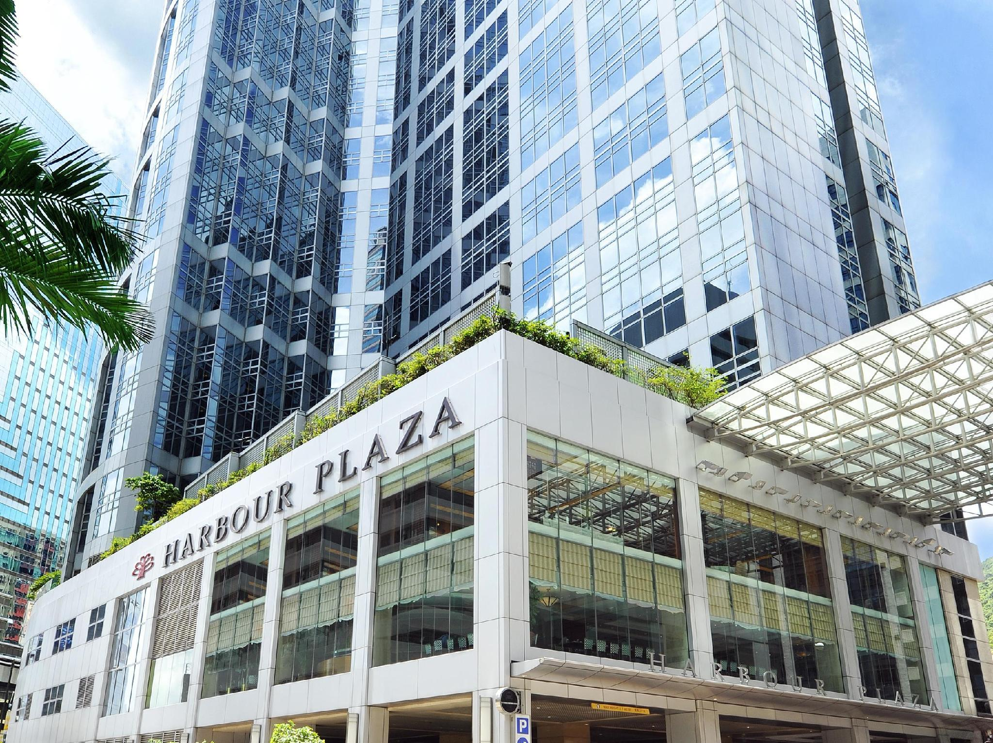 Harbour Plaza North Point Hotel Hongkong