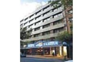 阿巴公園酒店