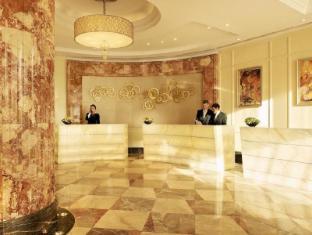 Maxima Slavia Hotel Moscow - Reception