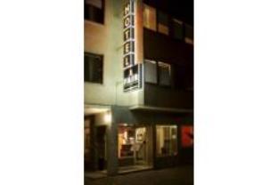 Fair Hotel Gallus Francfort-sur-le-Main - Extérieur de l'hôtel