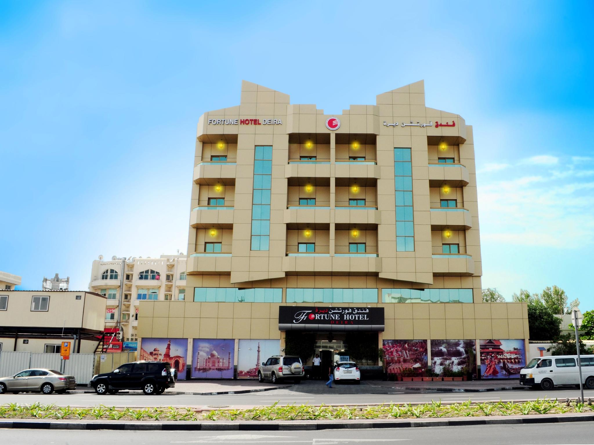 Fortune Hotel Deira - Hotels and Accommodation in United Arab Emirates, Middle East