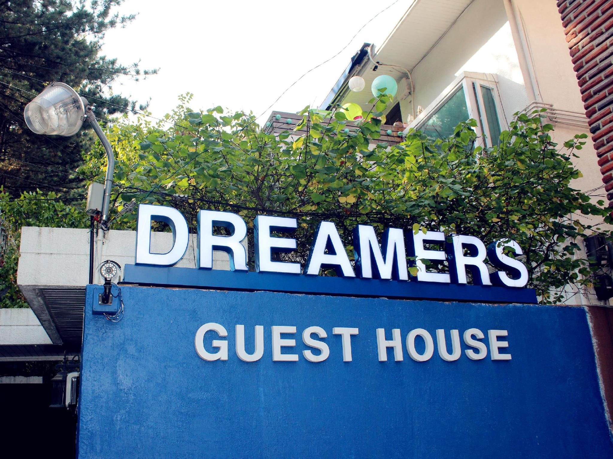 Dreamers Guesthouse - Hotels and Accommodation in South Korea, Asia