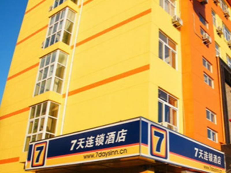 7 Days Inn Nanchang North Train Station Square - Nanchang