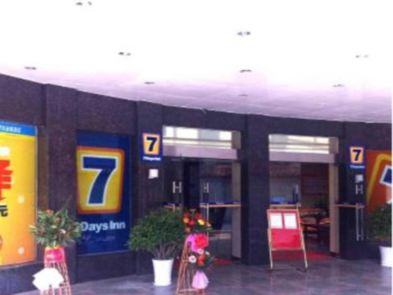 7 Days Inn Nanchang Ba Yi Square Songbai Branch - Nanchang