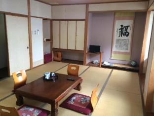 hotel Ryokan Urashima
