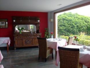 Rusticae Quinta de Villanueva Ribadedeva - Restaurant