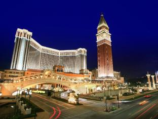 The Venetian Macao Resort Hotel Macao - Hotellet udefra
