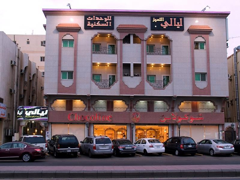Layali Altamayoz 2 - Hotels and Accommodation in Saudi Arabia, Middle East