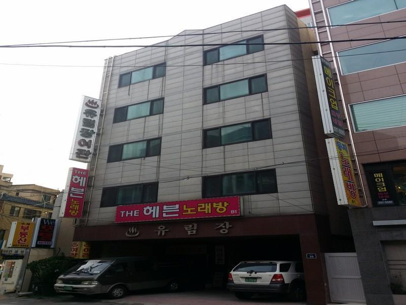 Yurim Motel - Hotels and Accommodation in South Korea, Asia